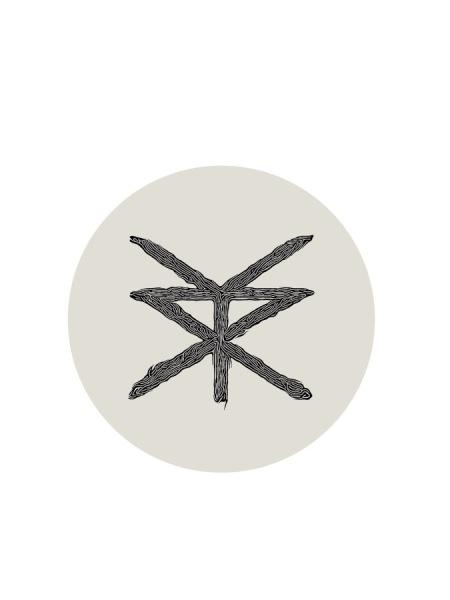 Logo @ Kirsten K Kester | kirstenkkester.com